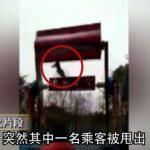 【動画あり】閲覧注意!中国の絶叫マシンで女の子が投げ出された一部始終・・・
