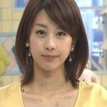 カトパンこと加藤綾子「中3でホストと交際していた」衝撃的すぎる元ヤン時代の黒い過去とは…