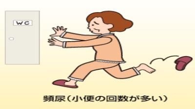 心因性頻尿・神経性頻尿
