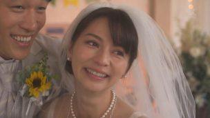アイキャッチ_結婚式