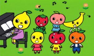 アイキャッチ_ヤマハ音楽教室