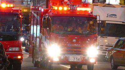 消防車 サイレン