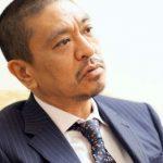 松本人志が芸能コメンテーターで最強www