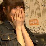 【動画あり】指原莉乃、ナイトクラブで酔っ払いに絡まれ号泣。