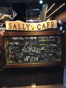 sarry'scafe