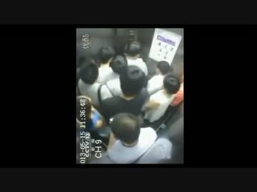 中国エレベーター