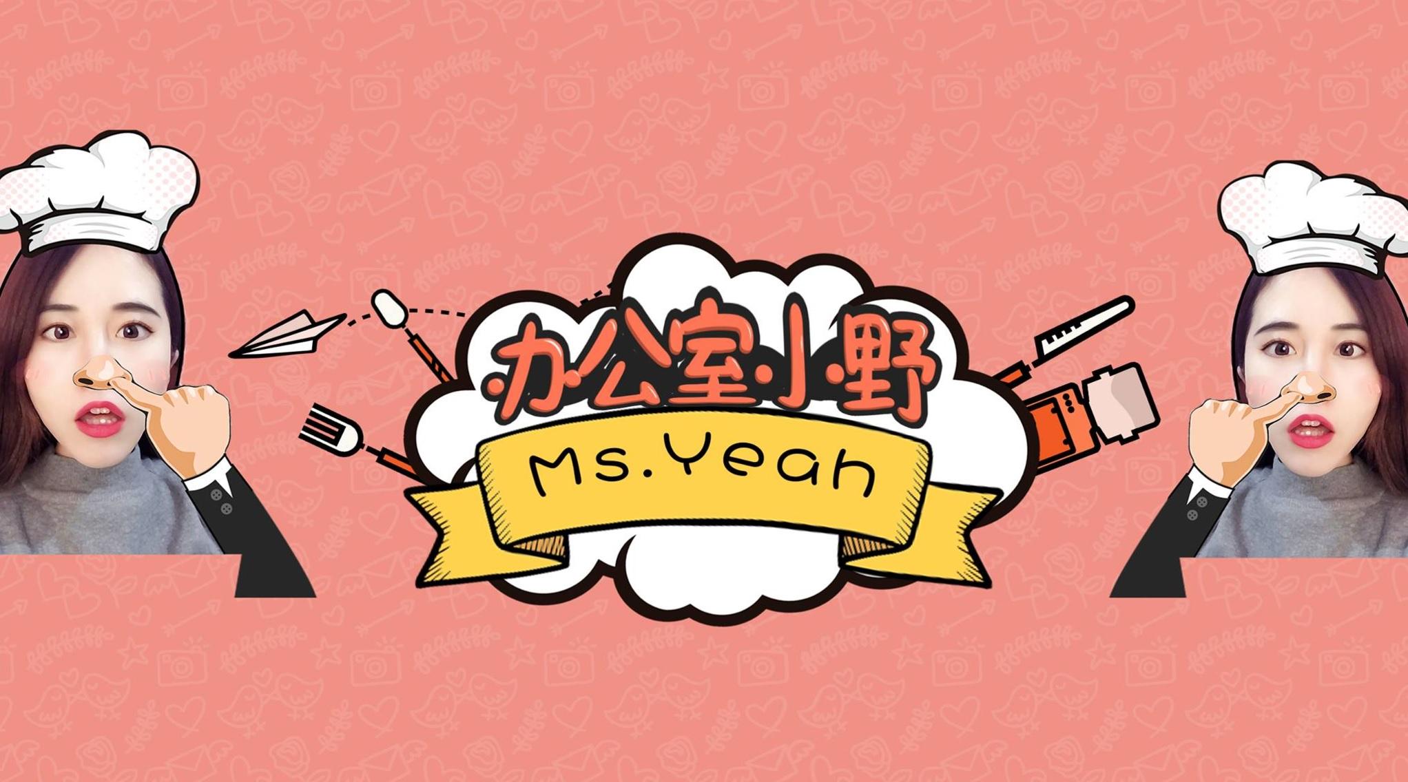 MsYeah