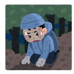 【自己中?】山で遭難した女性が救助の警官にブチ切れ。ブログで警官を罵りまくる。