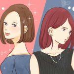 【炎上】「女の子の賞味期限は守りましょう」→世の女の子が大激怒ww