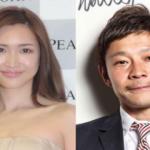 【驚愕】紗栄子、ZOZOTOWN前澤氏と破局していた!!
