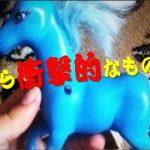 中国製のおもちゃを分解してみたらとんでもない物が出てきたwww