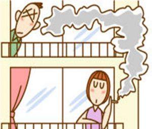 ベランダ喫煙