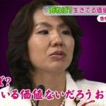 【悲報】豊田真由子議員がサイコパスの特徴にほぼ合致してしまうwwwww