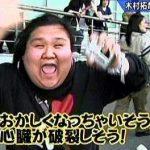 ジャニオタ大暴走!Hey!Say!JUMPファンのマナーの悪さが酷すぎて警察に通報されてしまう…。