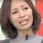 小森純、ぺ二オク騒動を謝罪!!違約金はなんと1億以上だったことが判明…!!