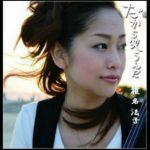 【スキャンダル】アイドルとあの嵐メンバーのキス写真www