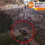 渋谷のスクランブル交差点を暴走したワゴン車のその後が判明!!
