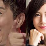 【画像あり】松嶋菜々子も?!石橋貴明がかつてセクハラしてきた女性芸能人がこちら…。