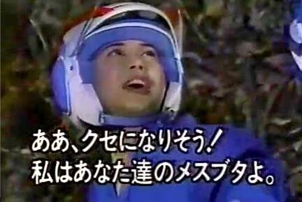 松嶋菜々子