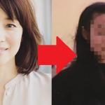 【画像あり】石田ゆり子が20歳の時の写真が衝撃的すぎるwwww