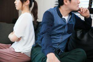 男女の関係