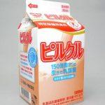 飲み過ぎはヤバい?!ピルクルの摂取量、ほとんどの日本人が間違っていた!!
