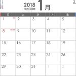 2018年のカレンダーを先に見たら、とんでもないことが判明してしまったwwww