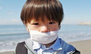 子どもマスク