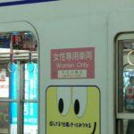 乗客激怒!!「降ーりーろ!!」コールによって電車遅延騒ぎに
