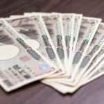 男が銀行で10万円を1000円札に両替!しかし出てきたのは1万円100枚だった・・・