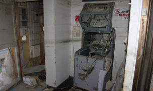 ATM 破壊