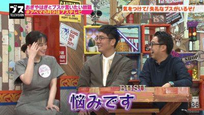筧美和子 おぎやはぎの「ブス」テレビ