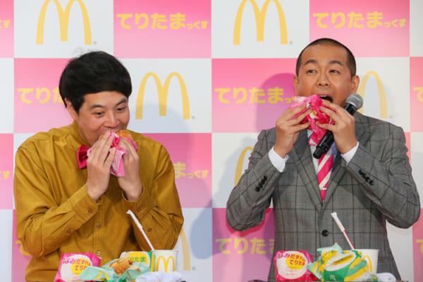 マクドナルド タカ&トシ