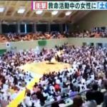 【またか】大相撲で倒れた市長を助けた女性に「土俵から降りてください」