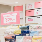 ダイソーが『300円ショップ』をオープン!!なぜ300円なのか?