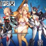 【またパクリ?】中国製スマホゲーム、一線を越えるwwww