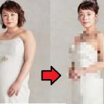 女優・佐藤仁美、12キロの減量に成功!「私、38年で一番キレイです」