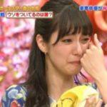女優・新川優愛号泣!私物タオルに、坂上忍に「汚ねぇ」