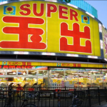 【大阪名物】安すぎる「スーパー玉出」が事業売却されてしまう。変わってしまうのか…