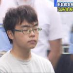 東海道新幹線の犯人、刑務所を出た後もまた犯行すると供述してしまう…