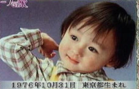 【暴露】香取慎吾、本人たちより先に堀北真希出産を報告