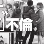 """テレ朝・田中萌アナも!""""不倫""""報道女子アナのその後・・・"""