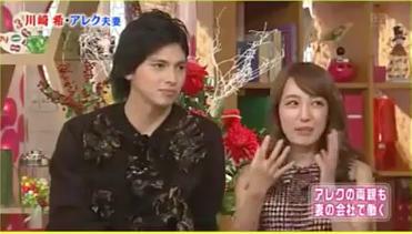 アレク、川崎希夫妻が子供の名前を発表!ヒドすぎる・・・