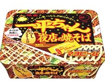 【悲報】一平ちゃん焼きそば、とんでもないもの発売w