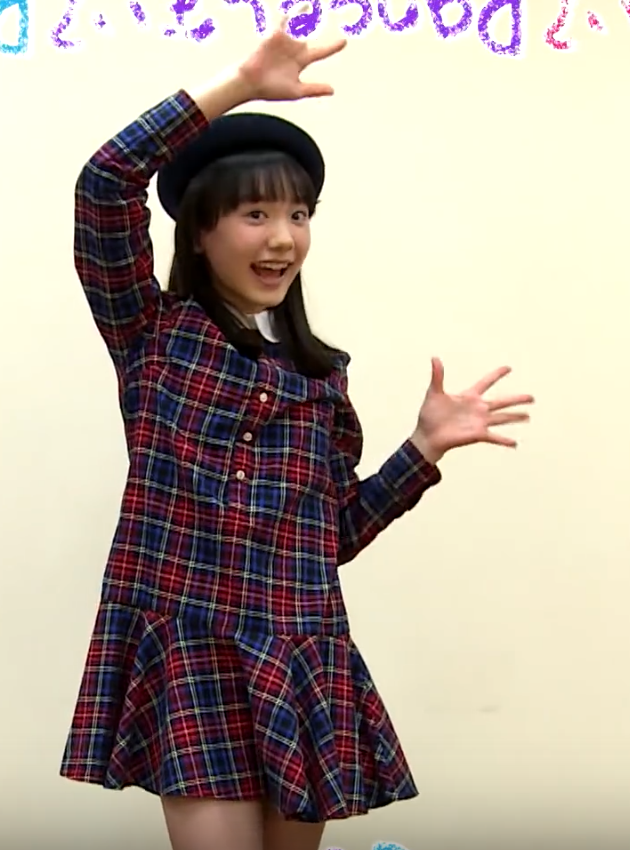 画像あり】芦田愛菜ちゃんが老け過ぎ!?超ミニ丈姿も話題に