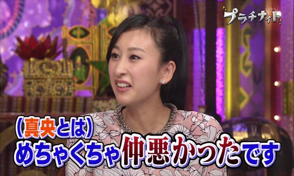 浅田舞・真央姉妹の仲が悪いのは母親の「衝撃の一言」のせいだった!そりゃ仲悪くなるわ・・・