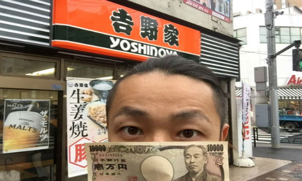 吉野家で牛丼に「牛皿1万円分」をトッピングしたらwww