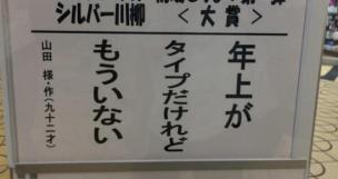 アイキャッチ_笑える