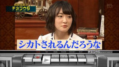 生駒里奈5