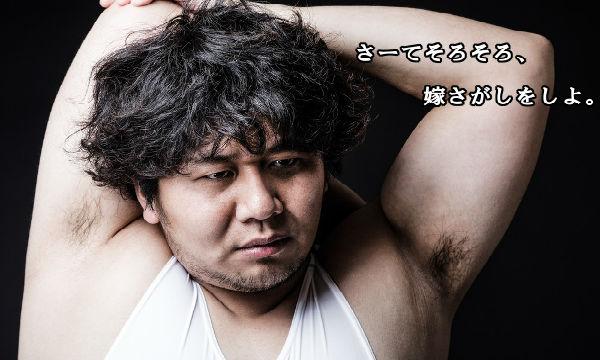 アイキャッチ_婚活